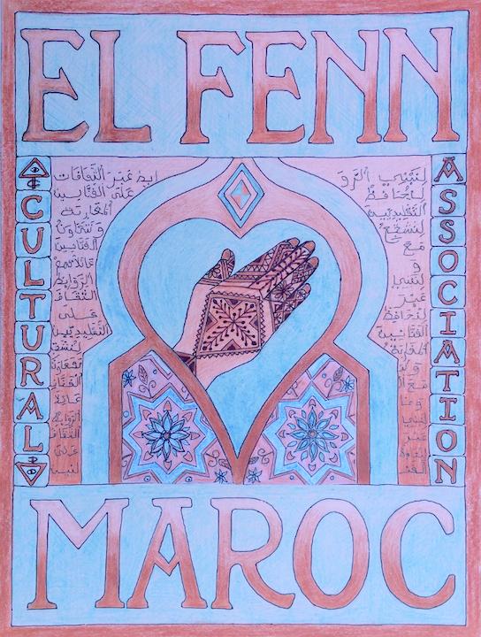 El Fenn Maroc